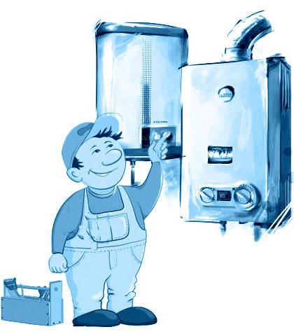 Вызов мастера газовщика